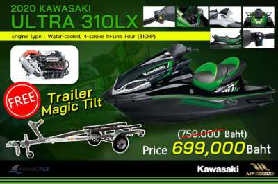 Brand New 2020 Kawasaki Ultra 310LX with Aluminium trailer