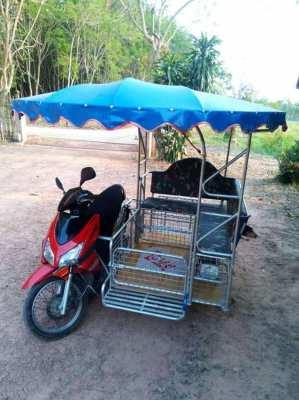 Sahmlohr (tricycle) for sale