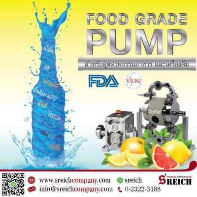 Food grade pumps for the food industry And beverages