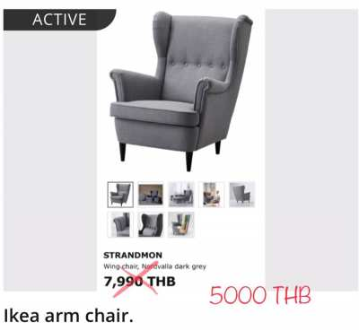 Ikea arm chair.