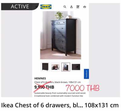 Ikea Chest of 6 drawers, black-brown, 108x131 cm