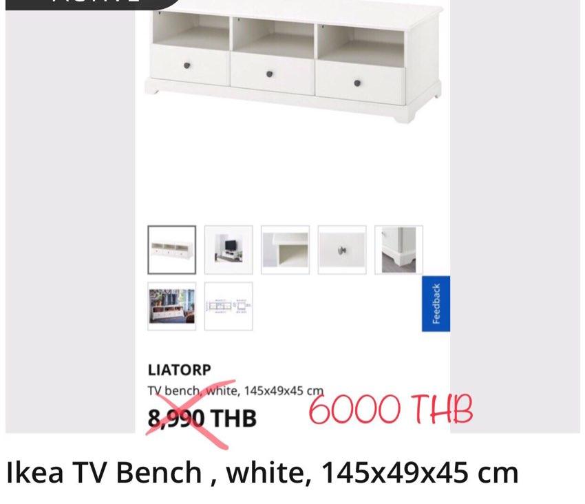 Ikea TV Bench , white, 145x49x45 cm