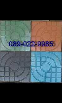 Paving block, Paving block, Car bumper pad 0890229985