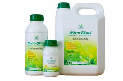 กำจัดกลิ่นเหม็น ลดแมลงวัน ลดแก๊สแอมโมเนีย ในฟาร์มปศุสัตว์