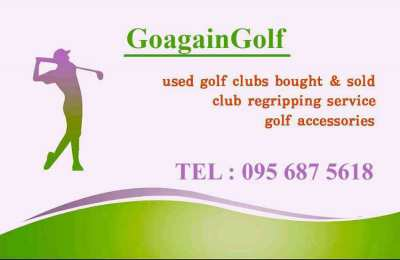 Pre owned golf clubs for sale, wanted
