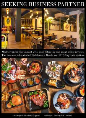 Beautiful Mediterranean Restaurant Seeking Business Partner