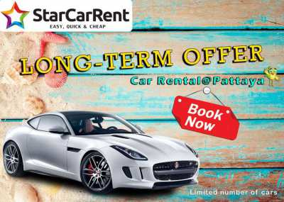 ⭐STAR CAR RENT⭐LONG-TERM OFFER