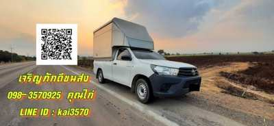 Taxi services throughout Thailand Nakhon Phanom hire car, moving house in other provinces
