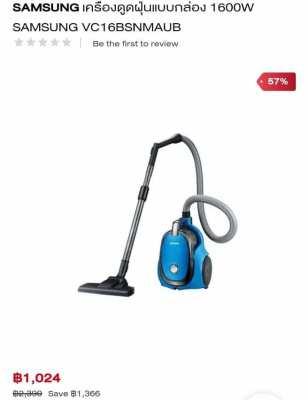 Vacuum Cleaner SAVE BIG!