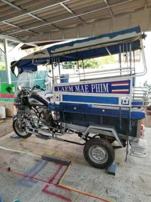 2013 Skylab Shaft Drive 150 cc - 3 wheel trike / motorcycle