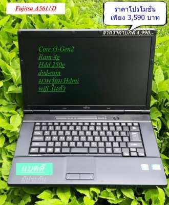Sell Notebook Fujitsu A572/E  Core i3  Gen2 Ram 4g Hdd 250g
