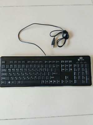 MAKE OFFER NOW! FREE SHIPPING! PRICE DROP!  i-rocks Computer Keyboard