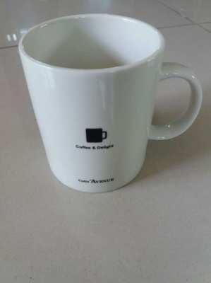 Coffee Mug Coffee & Delight