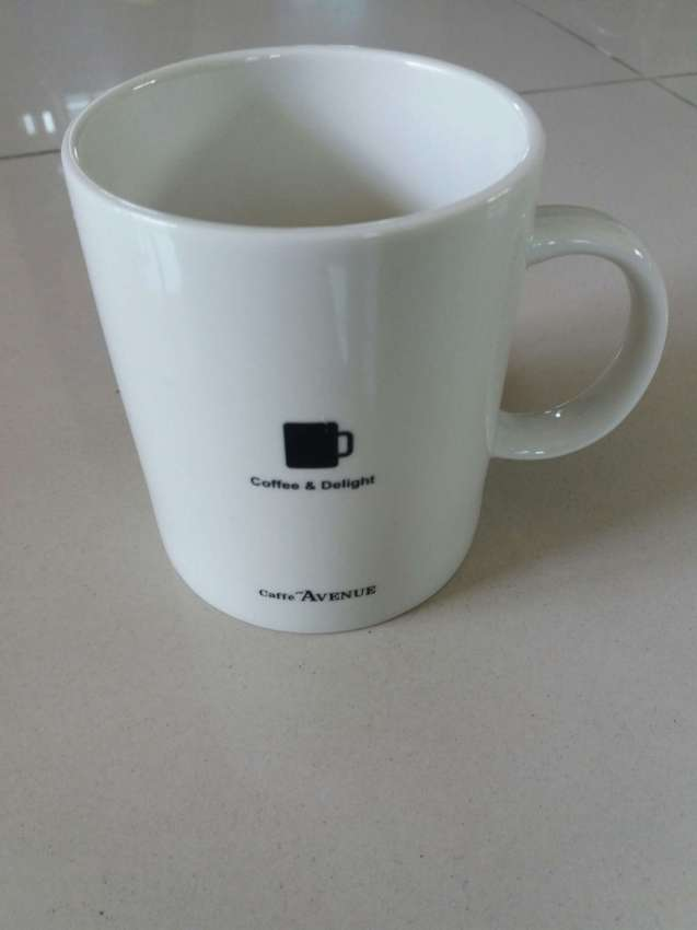 New Coffee Mug Coffee & Delight