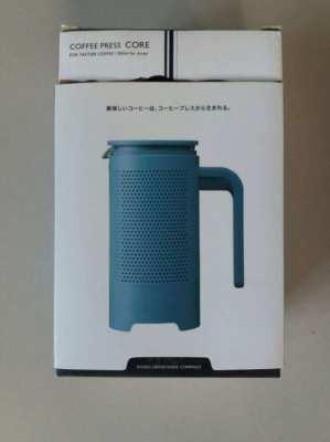NEW YEAR SALE! PRICE DROP Brand New Rivers Coffee Press Core