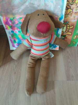 Dan Dee Collectors Choice Earthrite Fiber Plush Brown Dog