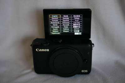 Canon EOS M10 Mirrorless Wi-Fi NFC Camera Black Body