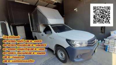 Ratchaburi Taxi Good service taxi, standard, inexpensive, Charoen Phakdi