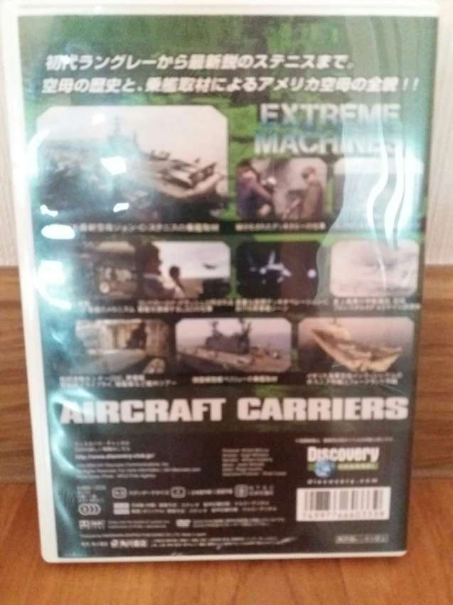 NEW YEAR SALE! Price Drop! Discovery Extreme Machines Aircraft Carrier