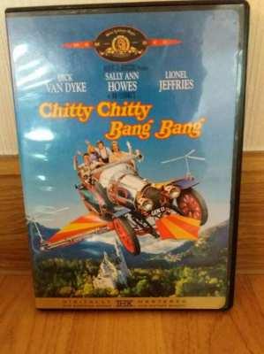 NEW YEAR SALE! Price Drop!  Chitty Chitty Bang Bang
