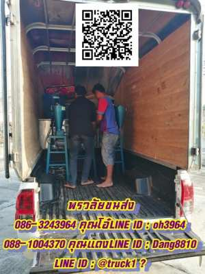 Lamphun Cars Taxi that is always ready to move. Regardless of the time period