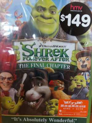Shrek Forever After Final Chapter DVD Price Reduced