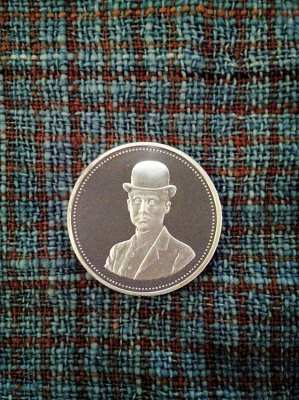 Rama 5 medal on the back of Father Phao Pao, Sat.5, first model