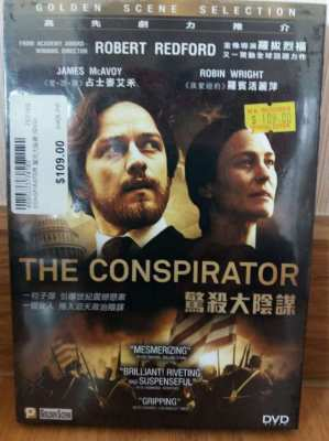Price Drop Hurry! Free Shipping The Conspirator DVD