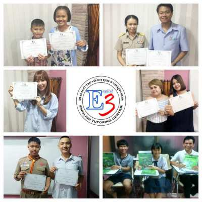 E3: English English English | Private Tutoring Center