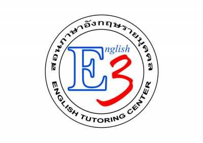 E3: English English English   Private Tutoring Center