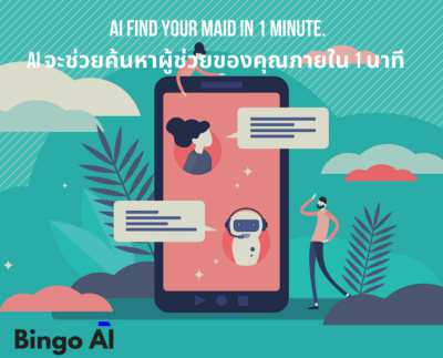 AI find your maid in 1 minute. AI will help find your assistant within 1 minute.