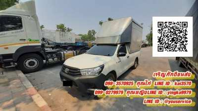 Ubon Ratchathani car hire guarantees the cheapest price the best.