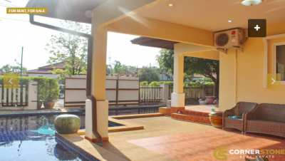 Pattaya Tropical Village Phase 2