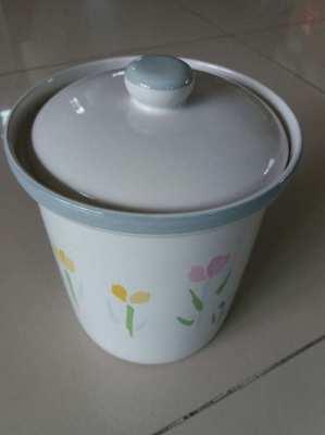 PRICE DROP  Studio Nova Ceramic Flour Canister w Lid
