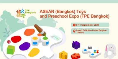 มหกรรมแสดงของเล่นเด็กและสินค้าก่อนวัยเรียนแห่งอาเซียน Toys & Preschool