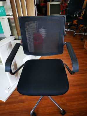 Second hand work chair
