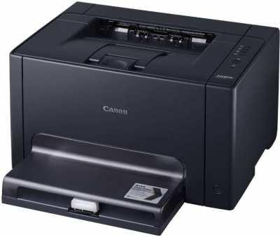 Canon Color Laser Printer