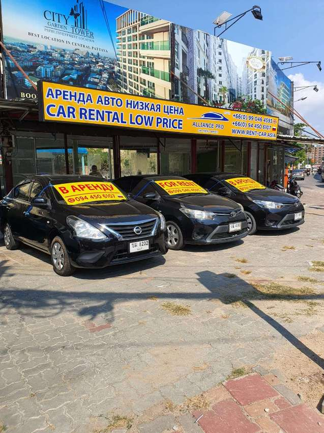 Cars For Rent from 8400฿/month