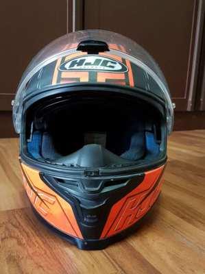 HJC IS-17 integral helmet