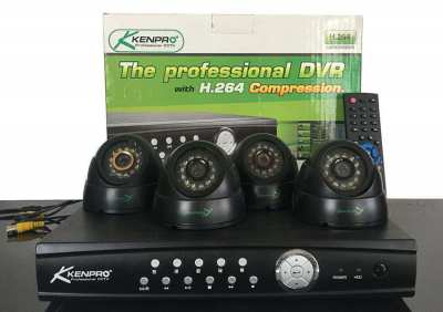 CCTV Kenpro 4 Cameras