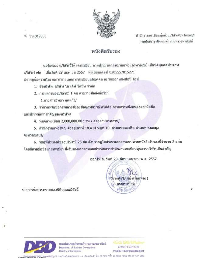 Thai Co., Ltd. Registered Business Company for Sale