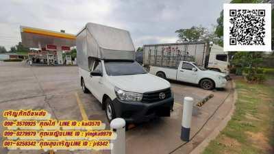 รถรับจ้างชลบุรี เจริญภักดีขนส่ง มาพร้อมโปร ลดแหลก แจกจริง