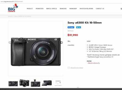 Sony A6300 24.2MP 4K Video Wi-Fi/NFC/QR code Black Body in Box