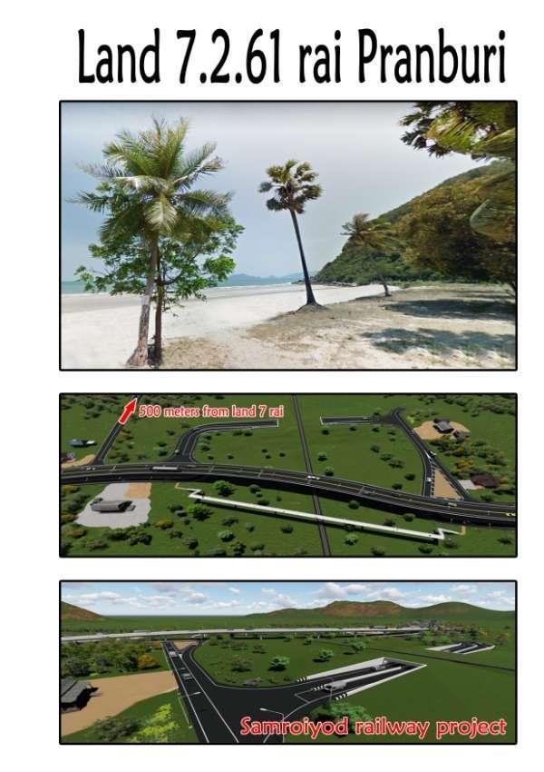 Land 7 rai 261 T.w. for sale in Pranburi - Sam Roi Yot Railway Project