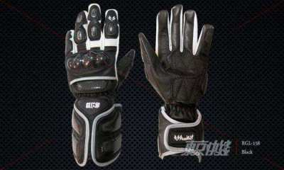 glove roadfox all leather
