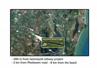Land 2 rai 339 T.w for sale in Pranburi