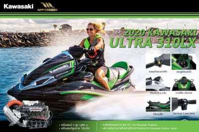 KAWASAKI Ultra 310LX In stock + Warranty 1 year from Kawa Thailand