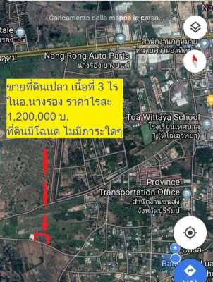 Nang Rong (Buriram) Land for sale