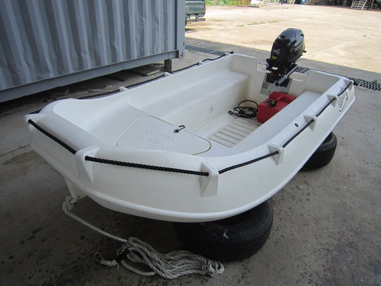 Whaly 270 / Tohatsu 5 hp Outboard For Sale