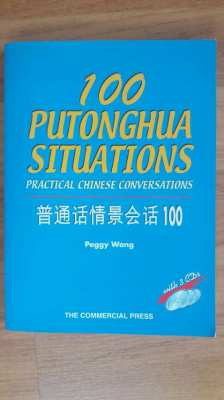NEW YEAR SALE-Learn Chinese Fast-Practical Chinese Conversations-3 CDs